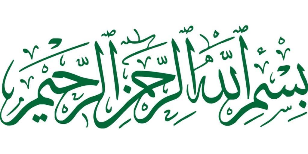 La langue arabe